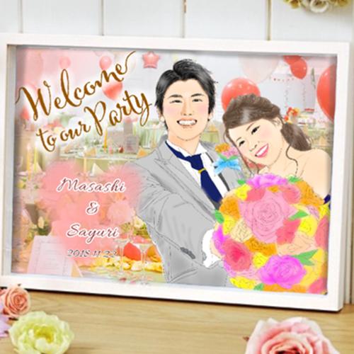 結婚式,結婚準備,ウェルカムボード,ウェルカムスペース,似顔絵