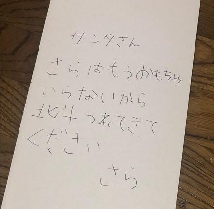 ペットへの手紙